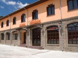Hotel Unikat, Batak (Fotinovo yakınında)