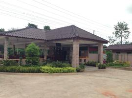 Chaleunheuang Guesthouse and Restaurant, Ban Nalom