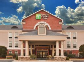 Holiday Inn Express Hotel & Suites Morehead City, Morehead City