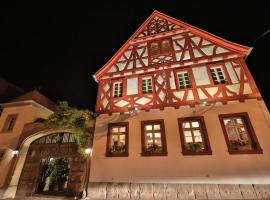 Weinhaus Henninger, Kallstadt