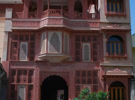 V Resorts Pratapgarh Bundi