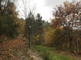 Quinta do Tanquinho
