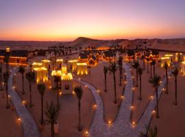 Arabian Nights Village, Al Khaznah (As Slabeikh yakınında)