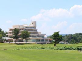 Lake Forest Resort, Minamiyamashiro (Iga yakınında)