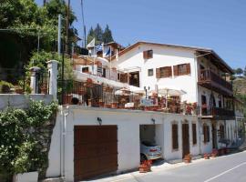 ATRATSA Mountain Suites, Kalopanayiotis (Oikos yakınında)