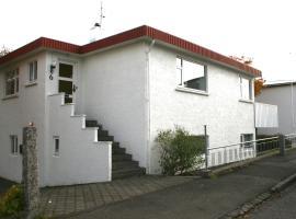 Akureyri Downtown Apartments Holtagata, Akureyri