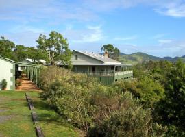 Amamoor Lodge, Amamoor