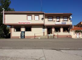 Hostal Atila, Рикобайо (рядом с городом Villadepera)
