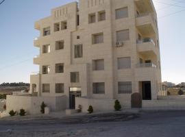 Luxus Apartment, Amman (Nā'ūr yakınında)