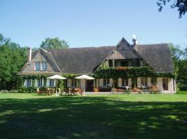 Les Vieux Guays, Cerdon (рядом с городом Brinon-sur-Sauldre)
