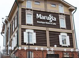 ブティック ホテル マルシャ