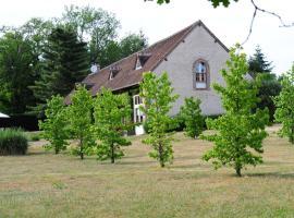 Gîte Derby Country, Neuvy-sur-Barangeon (рядом с городом La Chapelle-d'Angillon)