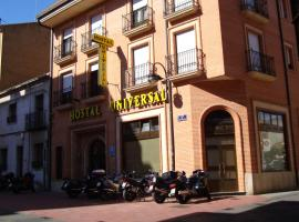 Hostal Universal, Бенавенте (рядом с городом Villaveza del Agua)