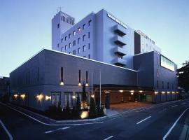 Takakura Hotel Fukuoka, Fukuoka