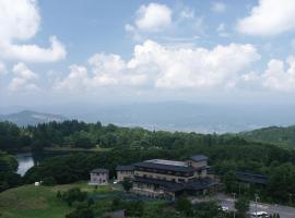 Iwashimizu Ryori no Yado Kinosato, Zao Onsen (Kaminoyama yakınında)