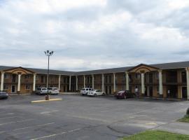 Economy Inn & Suites Joplin, Joplin (Near Baxter Springs)