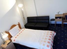 Atini Guest House