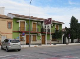 Hostal Restaurante Reina, Benamejí