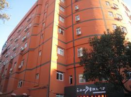 Fairyland Hotel Kunming Dong Zhan Branch, Kunming