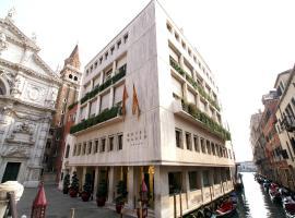 Die 10 Besten 5 Sterne Hotels In Venedig Italien Booking Com