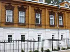 Dom Pavlovykh, Plyos