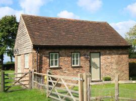 The Barn, Danehill (рядом с городом Chelwood Gate)