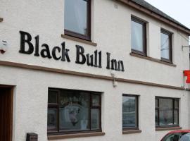 The Black Bull Inn, Inverurie (рядом с городом Oldmeldrum)