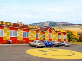 Отель Смайл