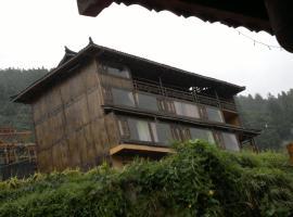 Grand Sunshine Garden Resort Inn, Leishan (Baode yakınında)