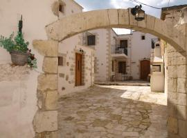 Vafes Traditional Stone Houses, Vafés