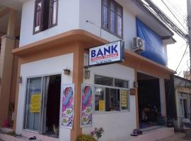 Bank Guest House
