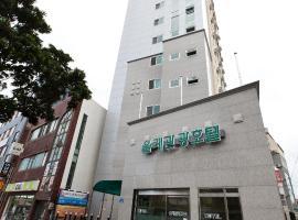 Olle Tourist Hotel, Jeju