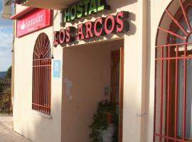 Hostal Los Arcos, Almonacid de Zorita (рядом с городом Jabalera)