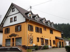 Gästehaus Alexanna, Baden-Baden (Geroldsau yakınında)
