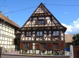 Gite d'Audrey et Jean, Uttenheim (рядом с городом Ерстайн)