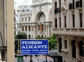 Pensión Alicante