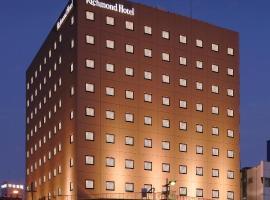 Richmond Hotel Kagoshima Kinseicho, Kagoşima