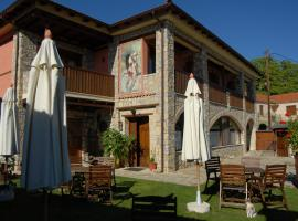 Guesthouse To Spiti Τou Gakou, Nestorio