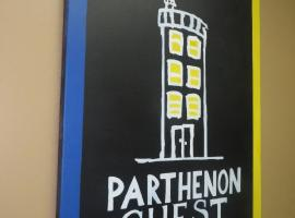 Chicago Parthenon Hostel