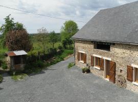 Mille Joies, Saint-Pardoux-Corbier (рядом с городом La Malonie)