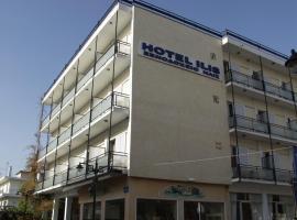 Ilis Hotel, Олимпия (рядом с городом Dhroúva)