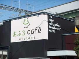 Ofuro Cafe Utatane, Saitama (Ageo yakınında)