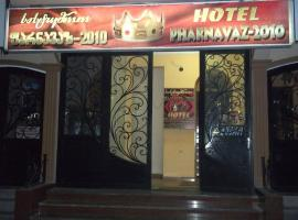 Pharnavaz 2010