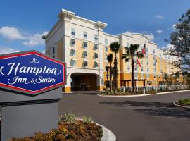 Hampton Inn & Suites Orlando North Altamonte Springs, Алтамонте-Спрингс