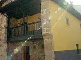 Casa Rural Moradiellos, Аренас-де-Кабралес (рядом с городом Понсебос)