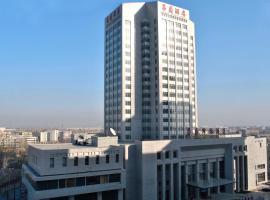 Changsheng International Hotel, Fengrun (Santunying yakınında)
