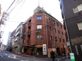 도쿄 반얀 호텔