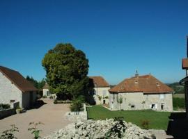 Le Manoir de Presle - Gîte, Montaigu-le-Blin (рядом с городом Sanssat)