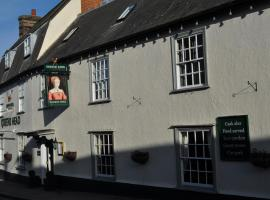 Queenshead Inn, Саффрон-Уолден (рядом с городом Ickleton)
