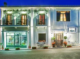 Archontiko Kymis Boutique Hotel, Kími